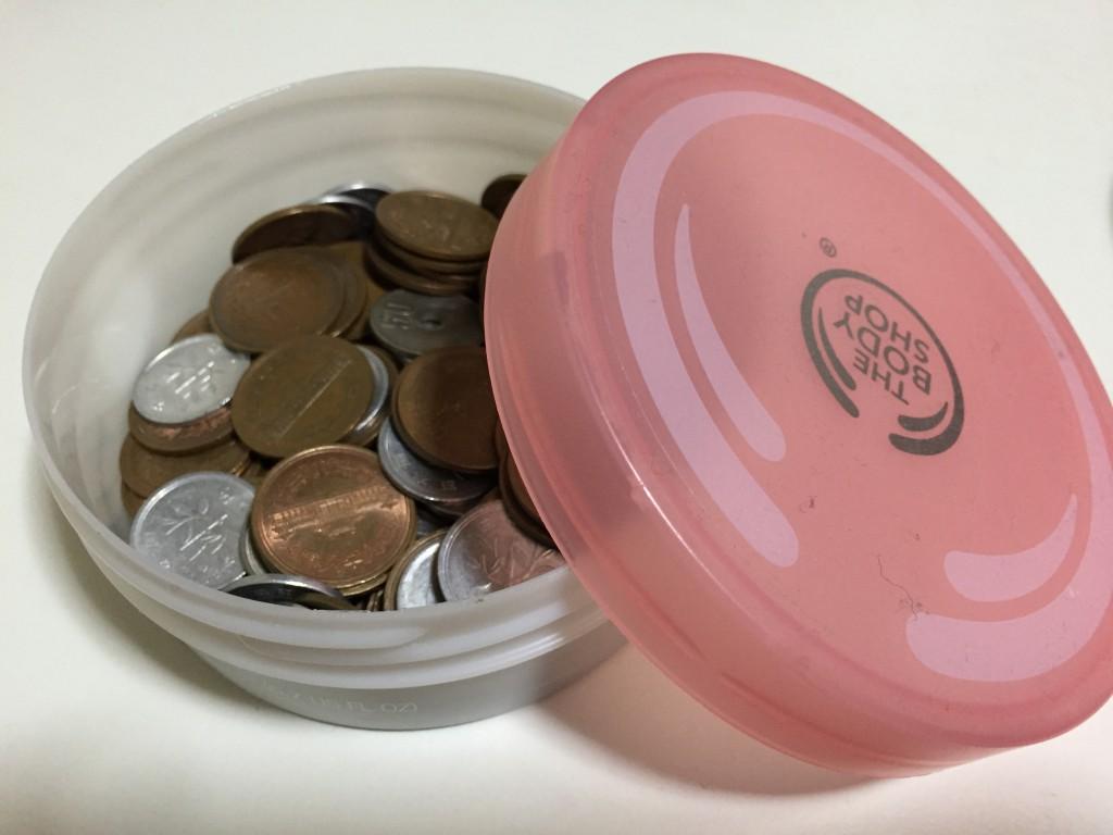 使用後は小銭入れやケースに使えます