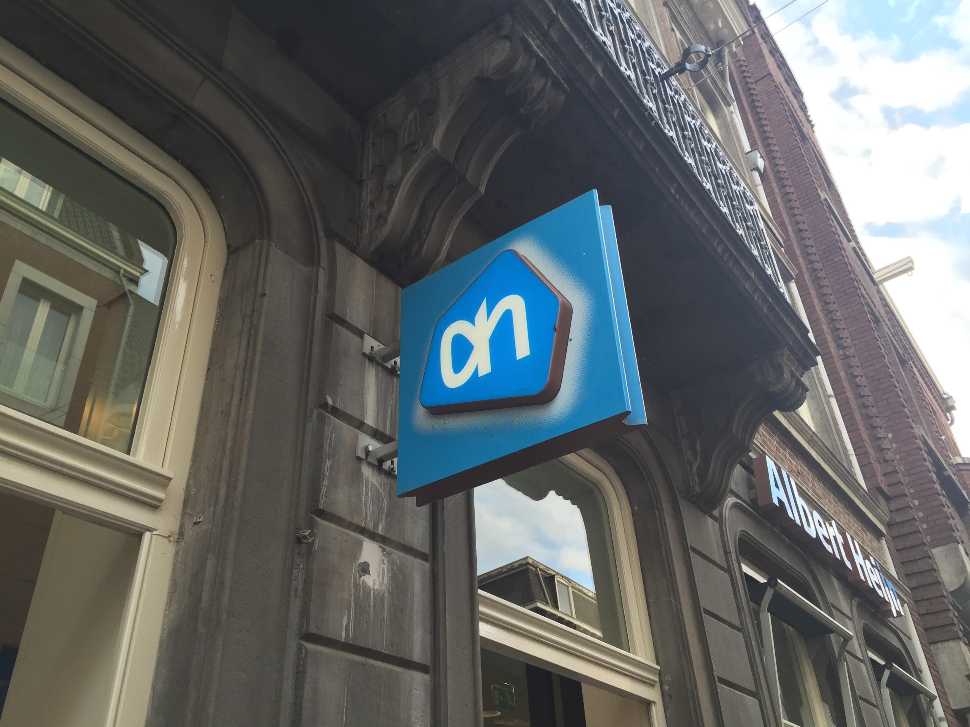 オランダ生活情報・日常の買い物はAlbert Heijn(アルバートハイン)で。Bonus card(ボーナスカード)で賢くお得に節約生活!