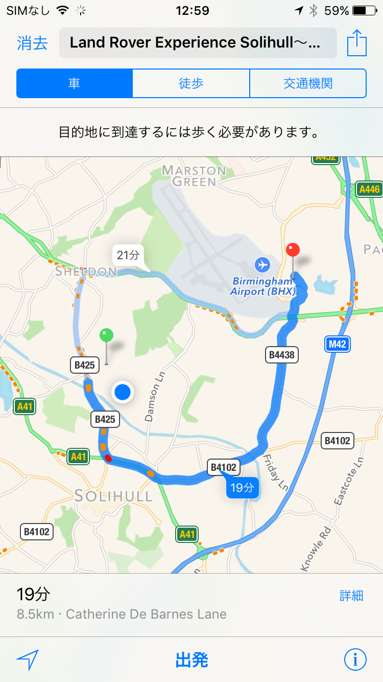 Birmingham International駅から車で20分程度。北回りと南回りの行き方あり