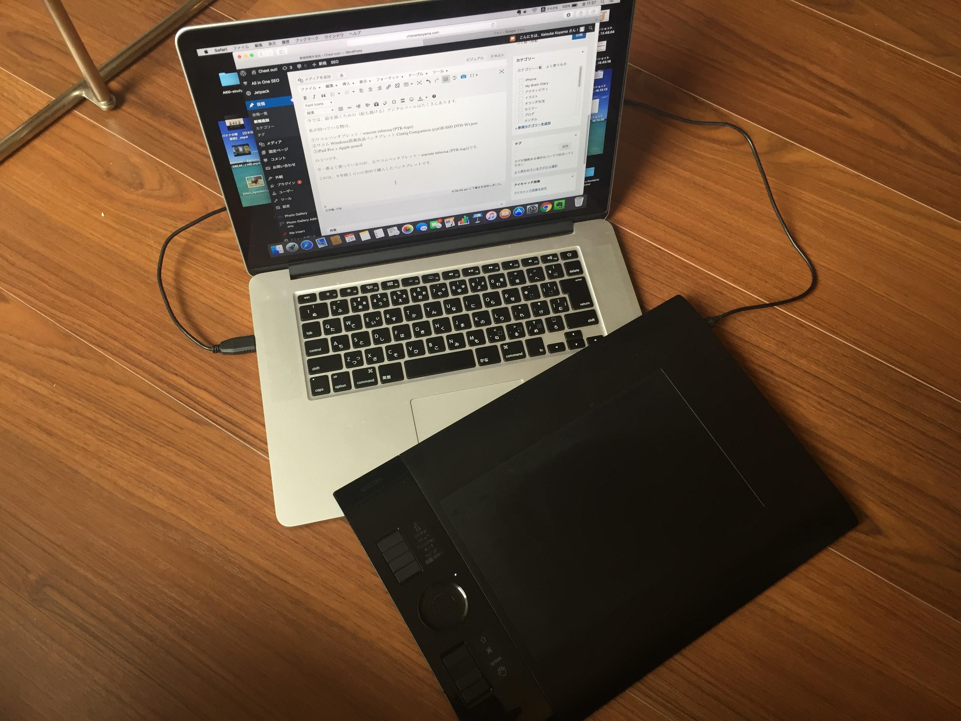 黒いボードがタブレットです。