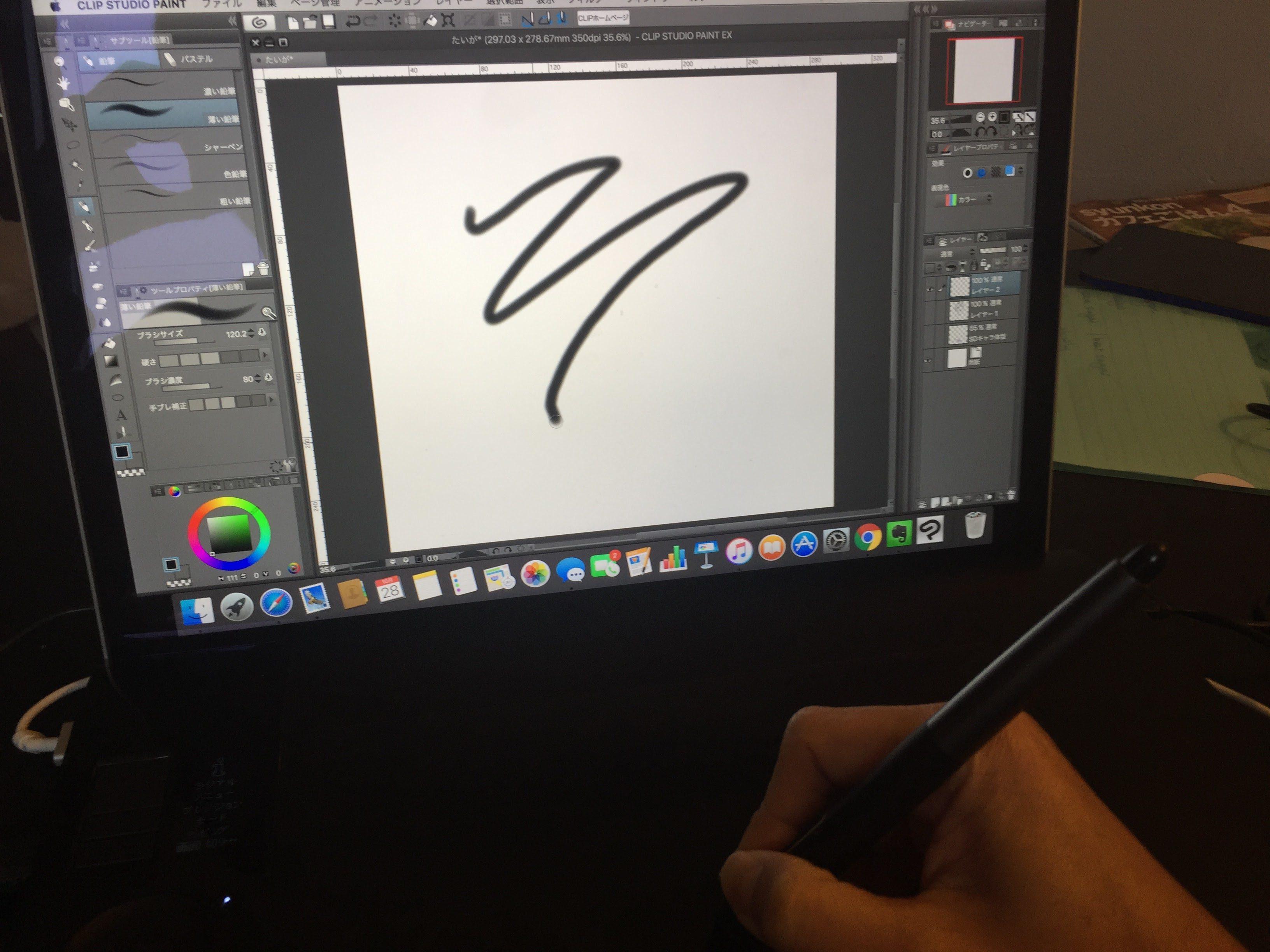 パソコン上に線が描写されます。