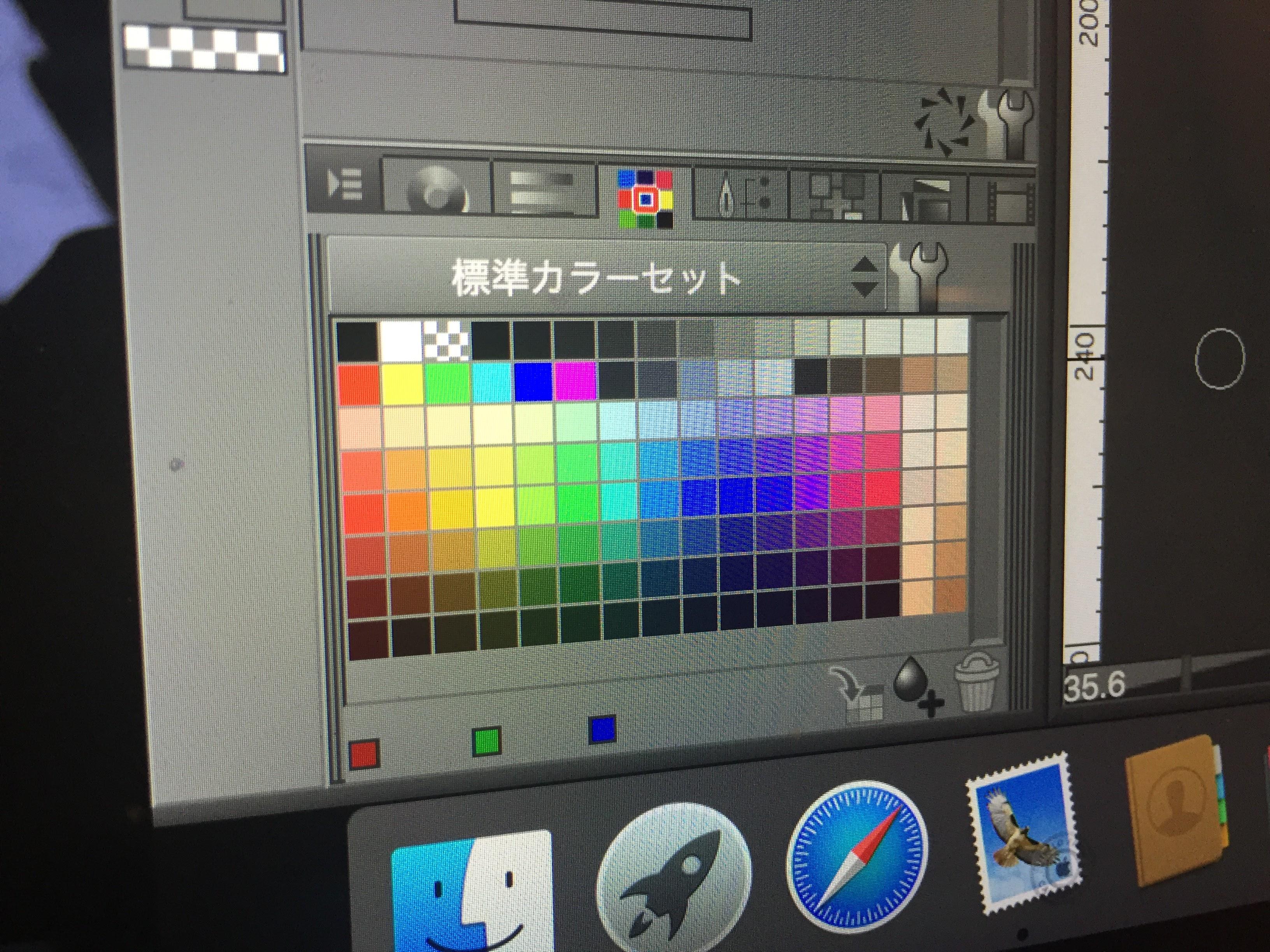 色の選択も可能。