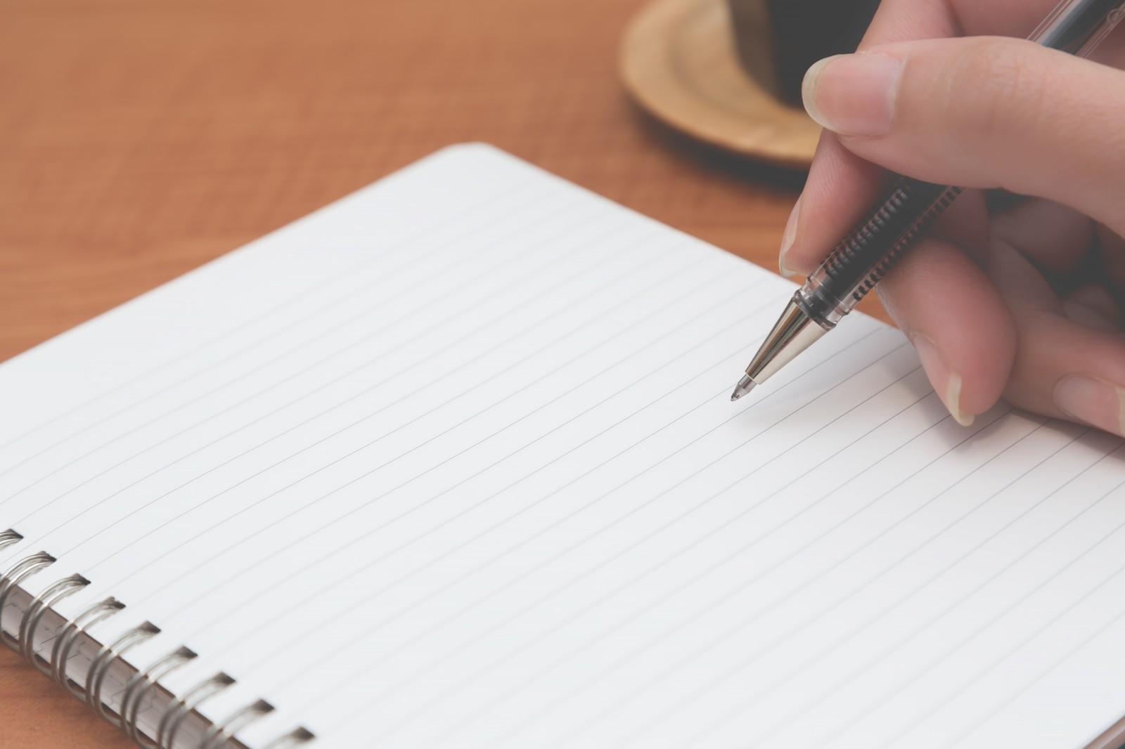 語学勉強に最適・Quizlet(クイズレット)暗記ツールの使い方