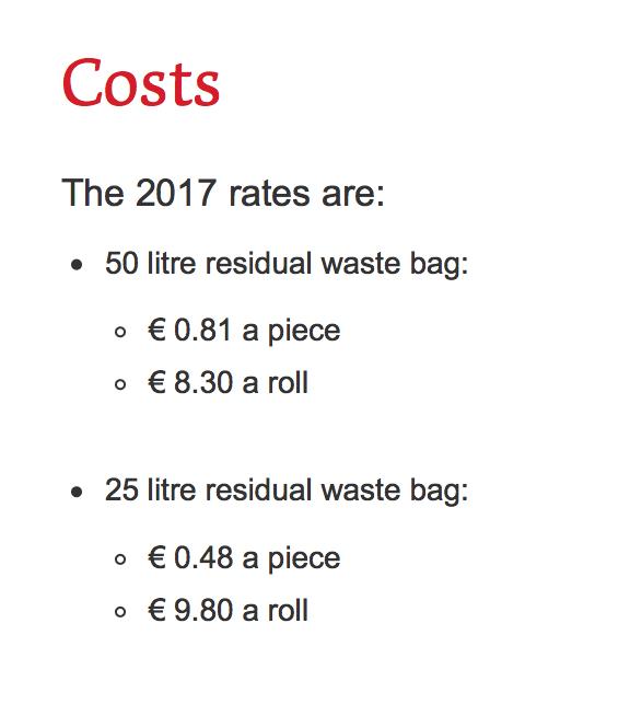 マースのゴミ袋価格