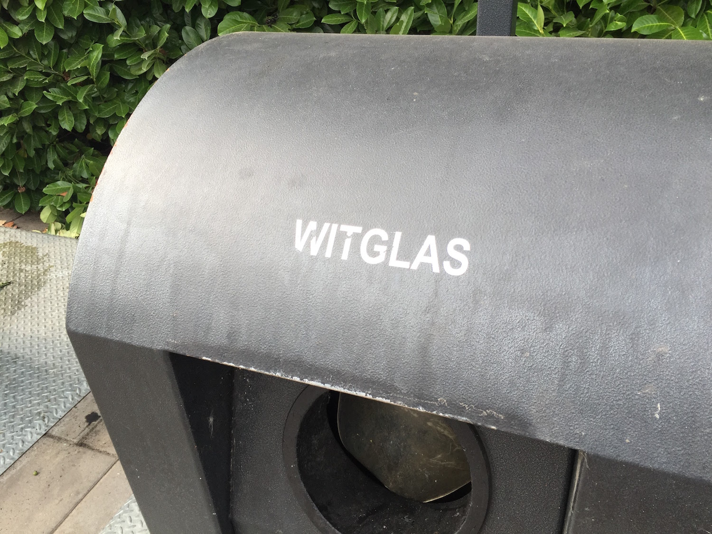 garbage box