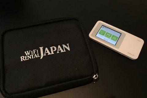 日本でWiFiルーターを借りる・海外在住者の一時帰国時に便利な空港受け取り・空港返却