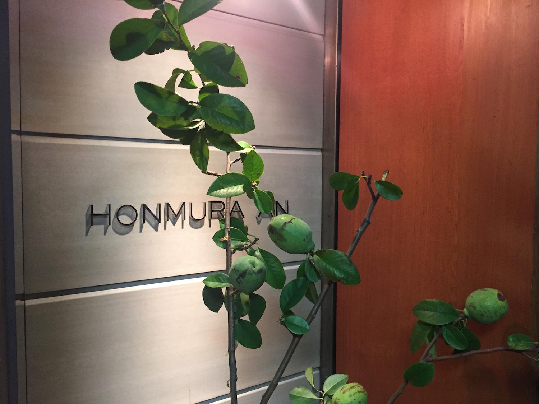 HONMURA AN