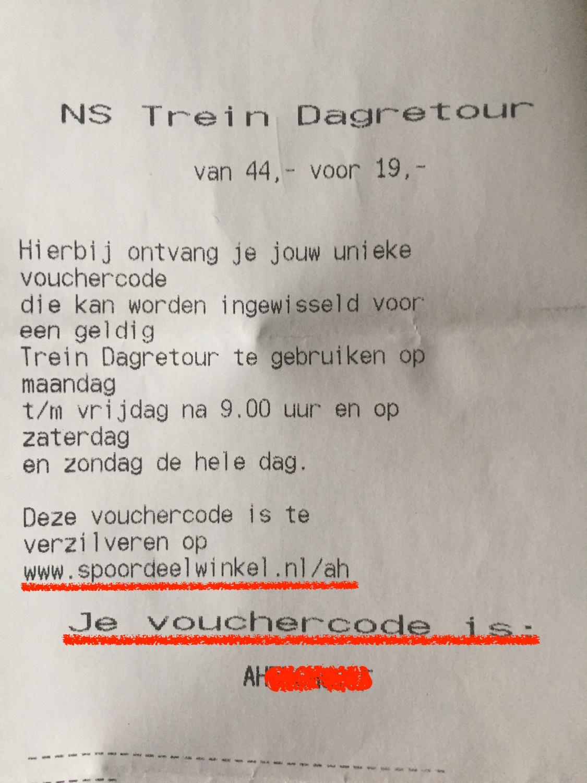 NS Trein Dagretour オランダトレインチケット