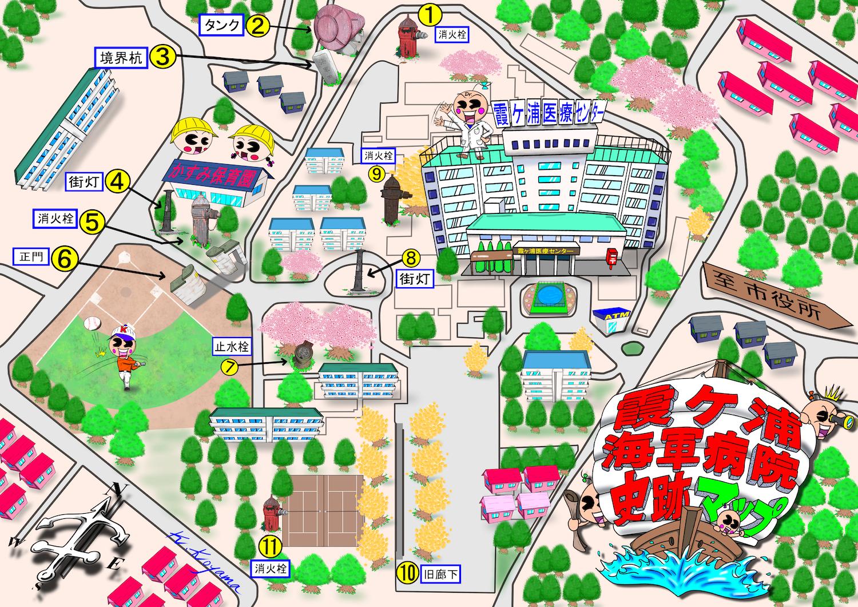霞ヶ浦医療センター史跡マップ