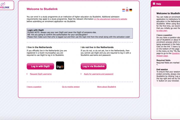 インターネット出願のメリット・オランダの大学入学申請は全てオンラインのStudielink