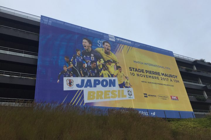 本物の凄さ!フランスのリールでサッカー日本代表vsブラジル代表戦を観戦