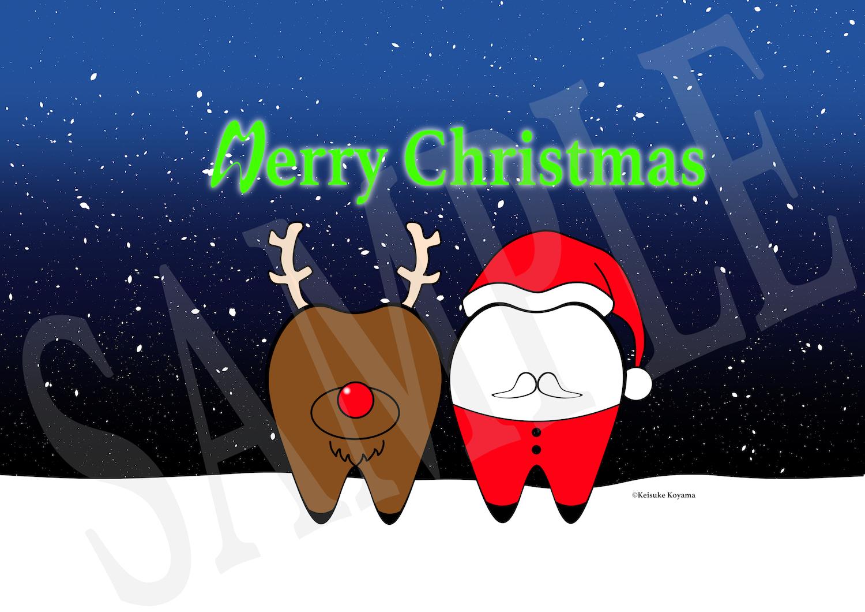 小山慶介イラスト Toothくんクリスマスバージョン