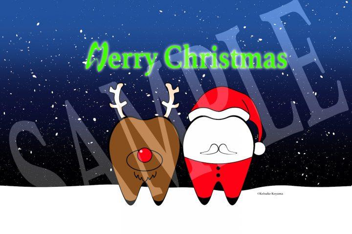 クリスマスイラスト・ToothサンタとToothトナカイのイラストをダウンロード頂けます。