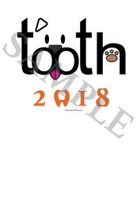 toothDog