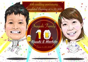 結婚10周年記念ボード